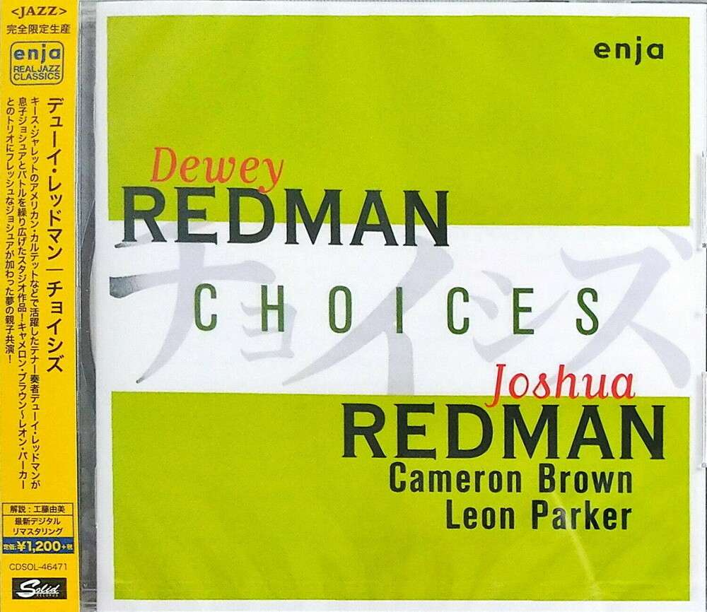 Dewey Redman - Choices [Limited Edition] [Remastered] (Jpn)