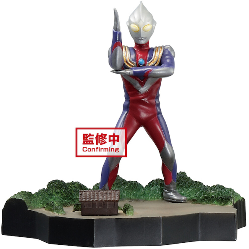 - Ultraman Tiga Spec The Ultra Star Ultraman Tiga Mu
