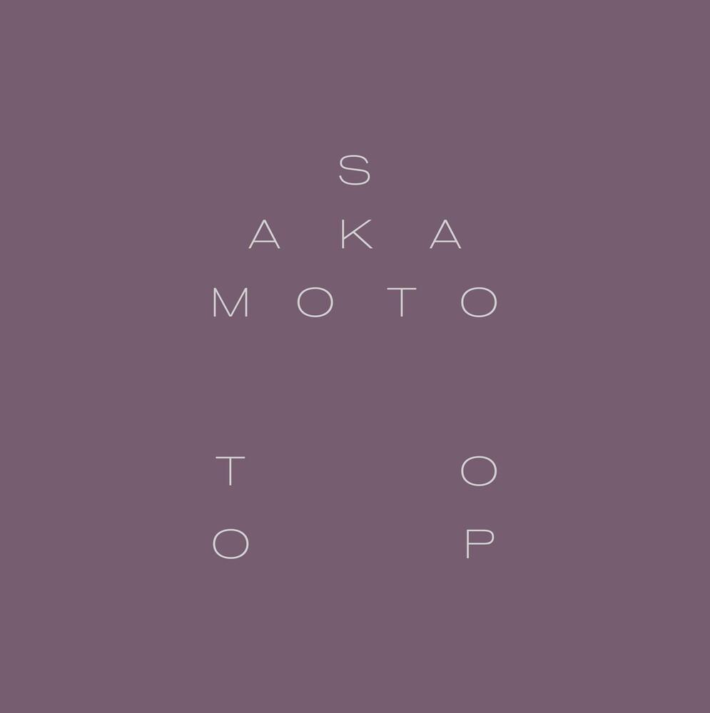 Ryuichi Sakamoto  / Toop,David - Garden Of Shadows & Light (Uk)