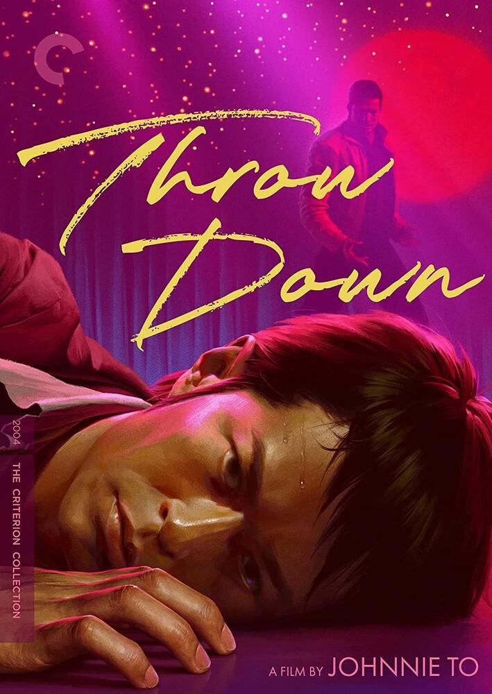 Johnnie to - Throw Down Dvd / (Sub)