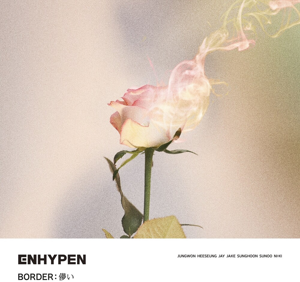 ENHYPEN - Border: Hakanai [Standard Edition] [With Booklet] (Pcrd)