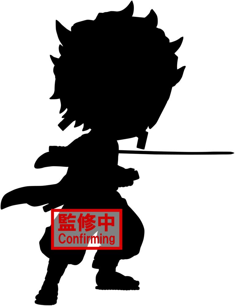 Banpresto - Demon Slayer Q Posket Tanjiro Kamado Iii Ver.A Sta
