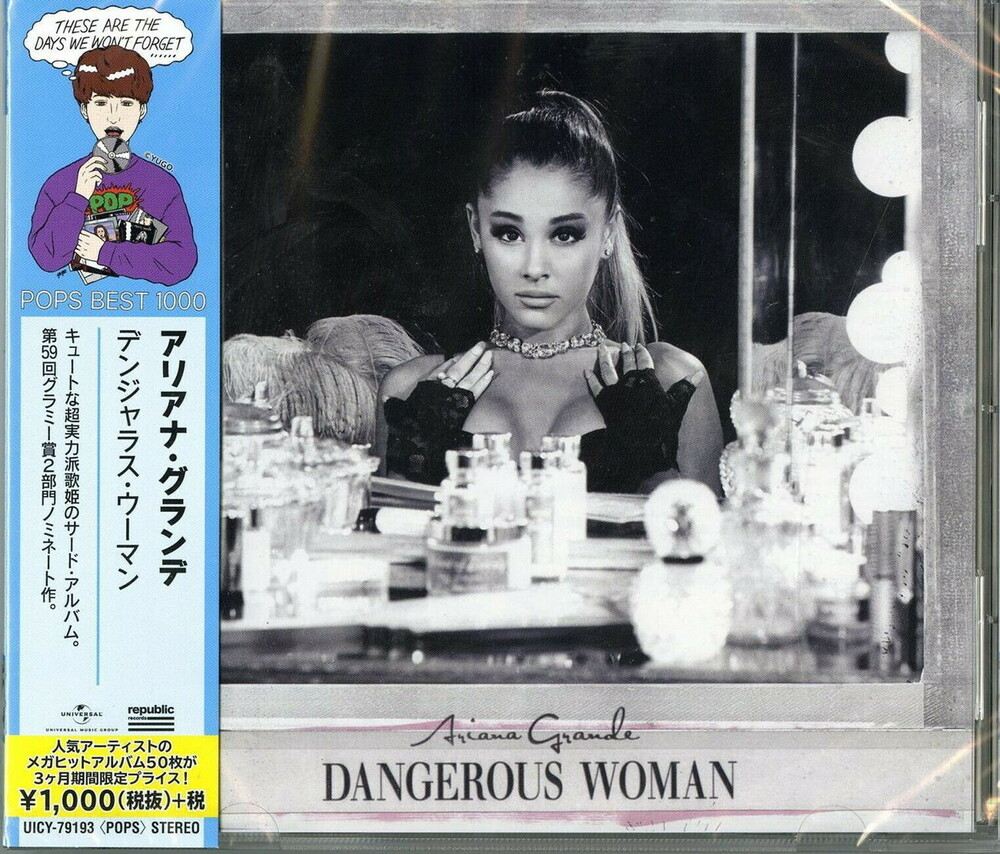 Ariana Grande - Dangerous Woman (Bonus Tracks) [Limited Edition] [Reissue] (Jpn)