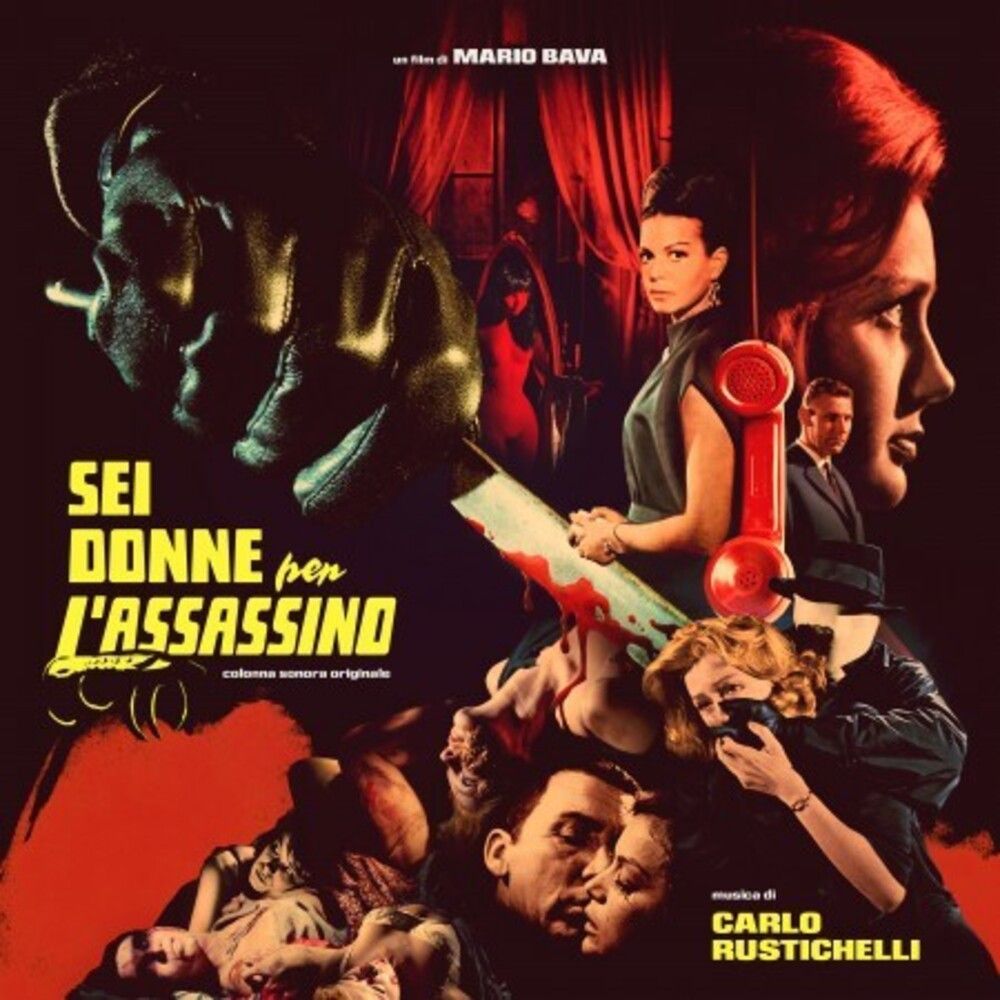 Carlo Rustichelli Gate Gry Ogv - Sei Donne Per L'Assassino (Blood and Black Lace) (Original Soundtrack)