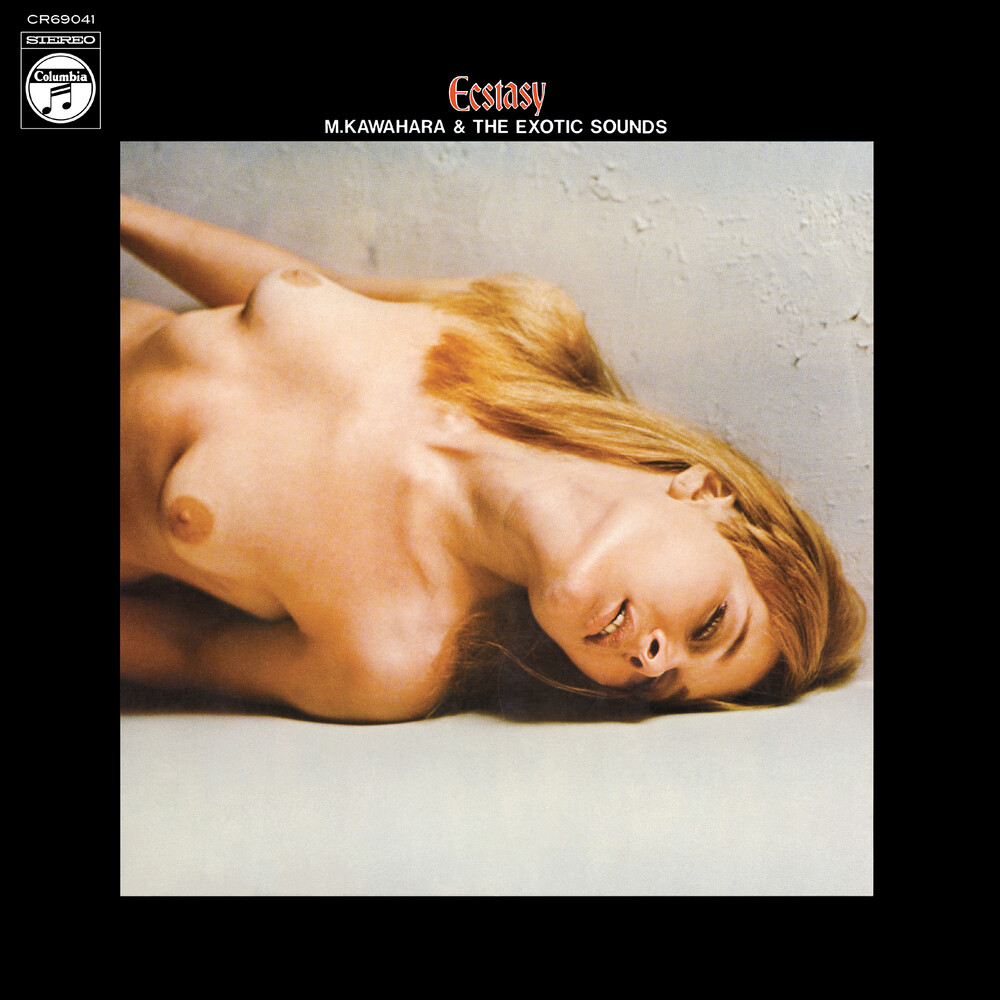 Masami Kawahara / The Exotic Sounds - Ecstasy [180 Gram] [Remastered]