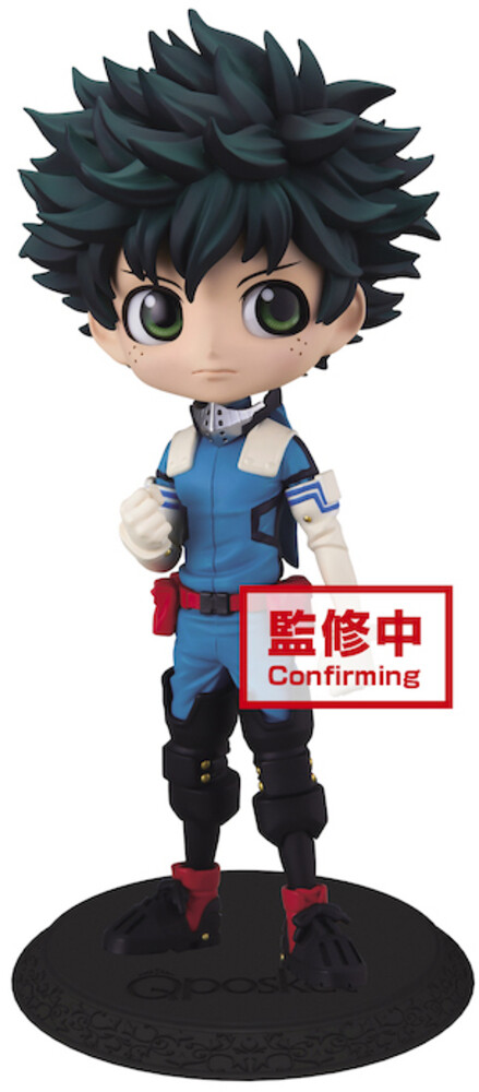 Banpresto - BanPresto - My Hero Academia Izuko Midoriya Q posket Figure Version 2