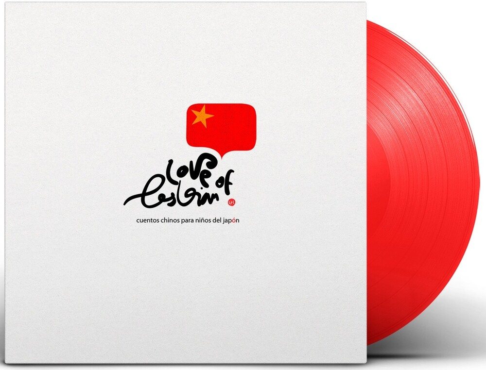 Love Of Lesbian - Cuentos Chinos Para Ninos Del Japon [Colored Vinyl] (Spa)