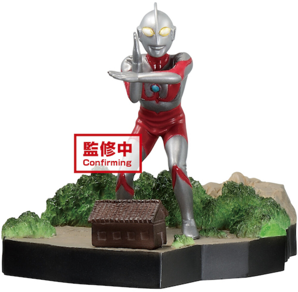 - Ultraman Tiga Special Effects The Ultra Star Ultra
