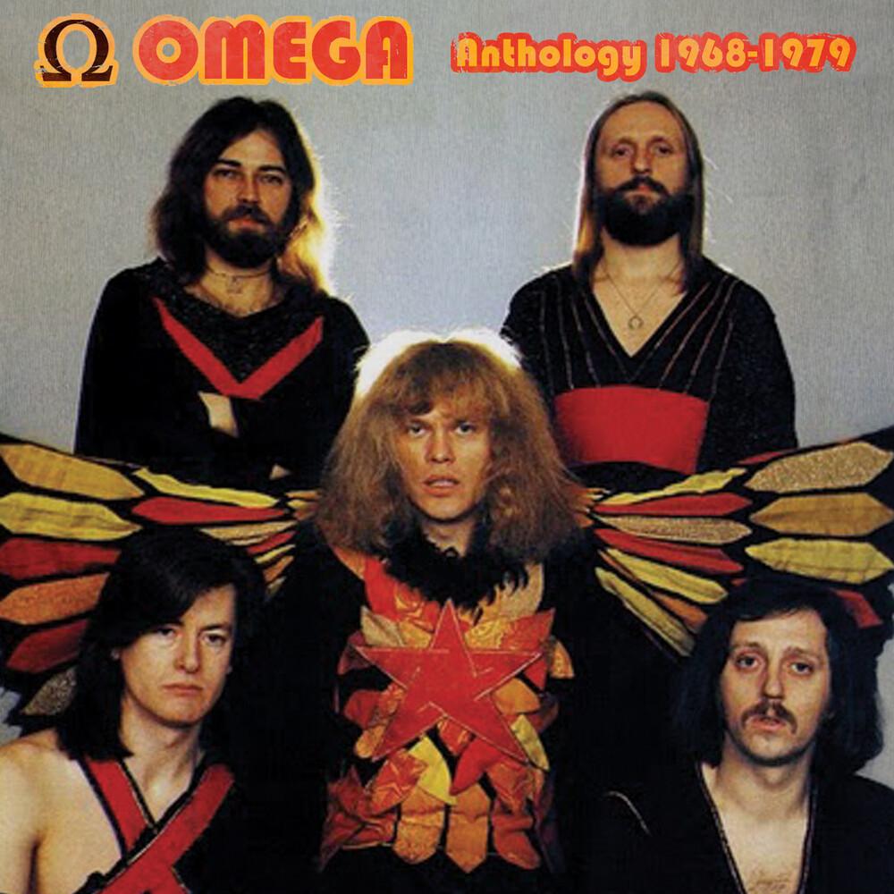 Omega - Anthology 1968-1979 [Colored Vinyl] (Gate) [Limited Edition]