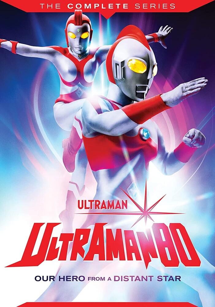 Ultraman 80 - Complete Series DVD - Ultraman 80 - Complete Series Dvd (6pc) / (Box)