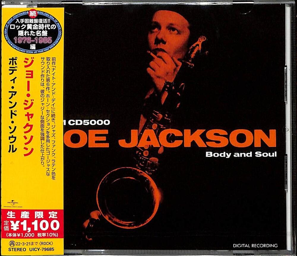 Joe Jackson - Body & Soul [Limited Edition] (Jpn)