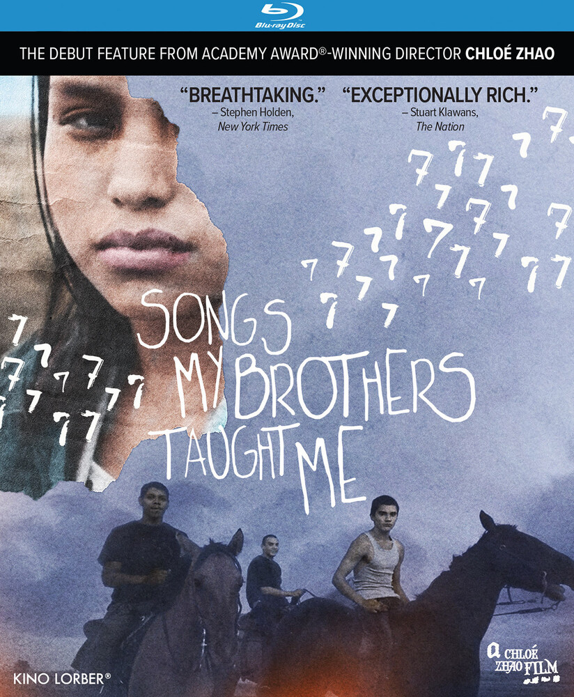Songs My Brothers Taught Me (2015) - Songs My Brothers Taught Me (2015)
