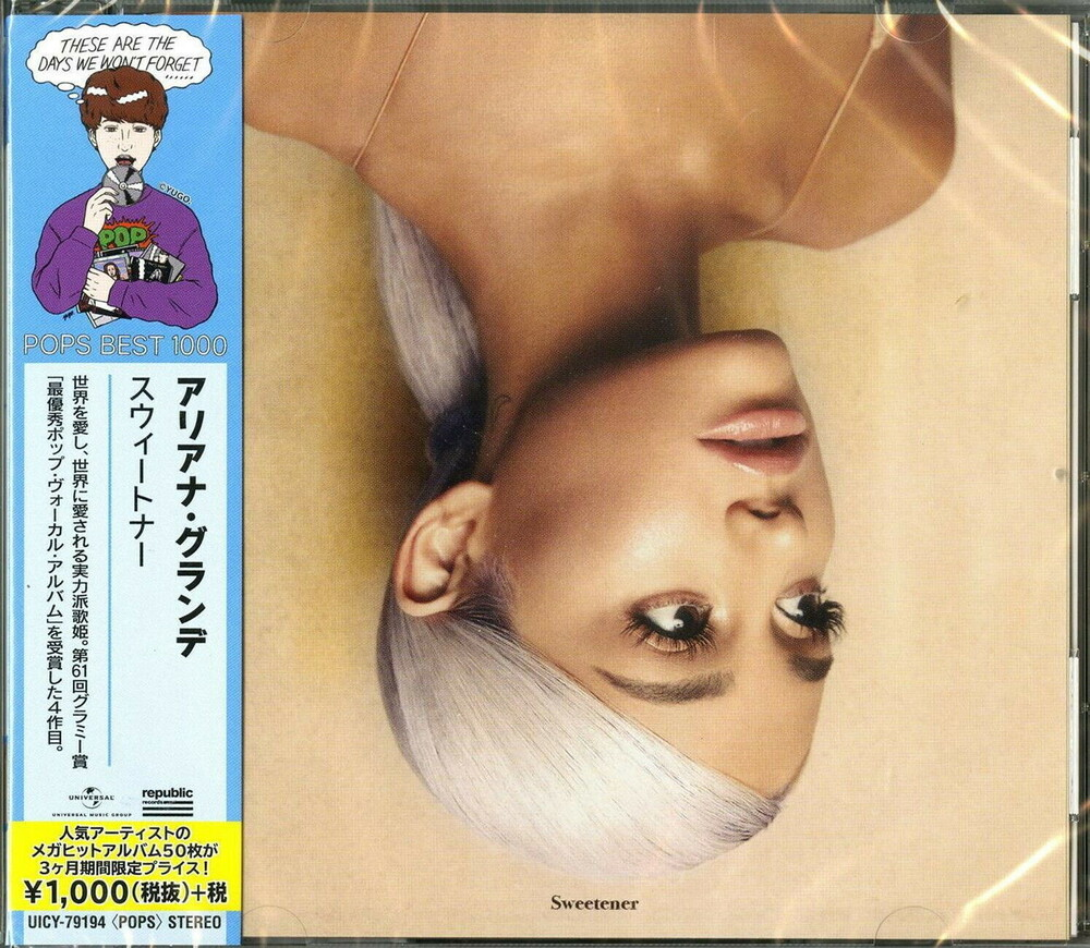 Ariana Grande - Sweetener (Bonus Tracks) [Limited Edition] [Reissue] (Jpn)