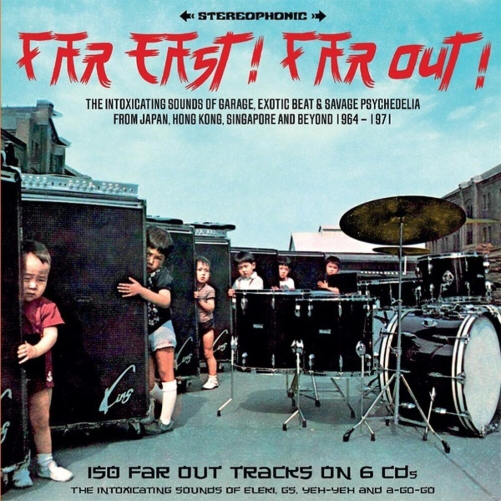 Far East Far Out / Various Box - Far East Far OuT (Various Artists)
