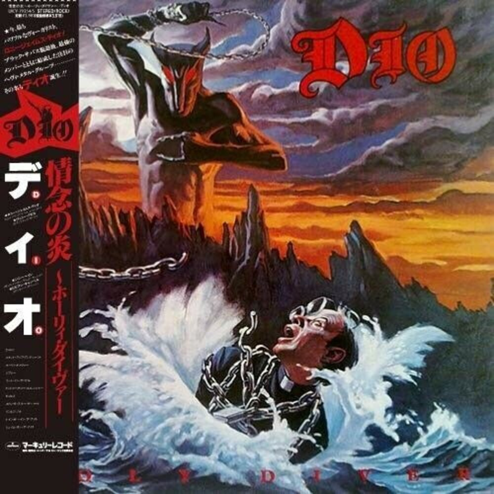 Dio - Holy Diver: Deluxe Edition [Import]