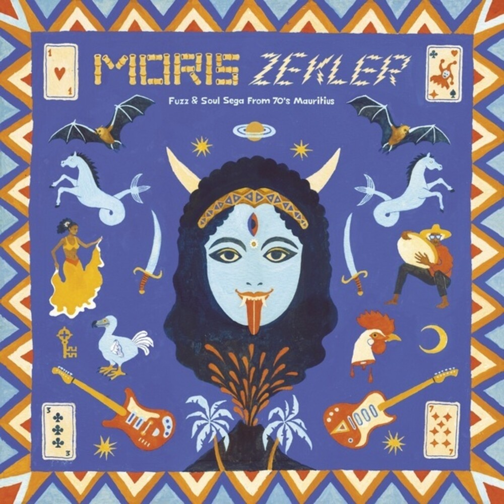 Various Artists - Moris Zekler (Various Artists)