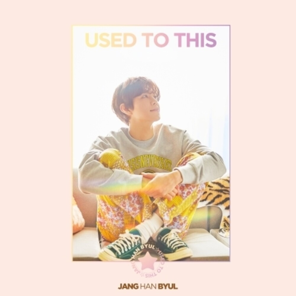 Jang Han Byul - Used To This (Pcrd) (Phob) (Asia)