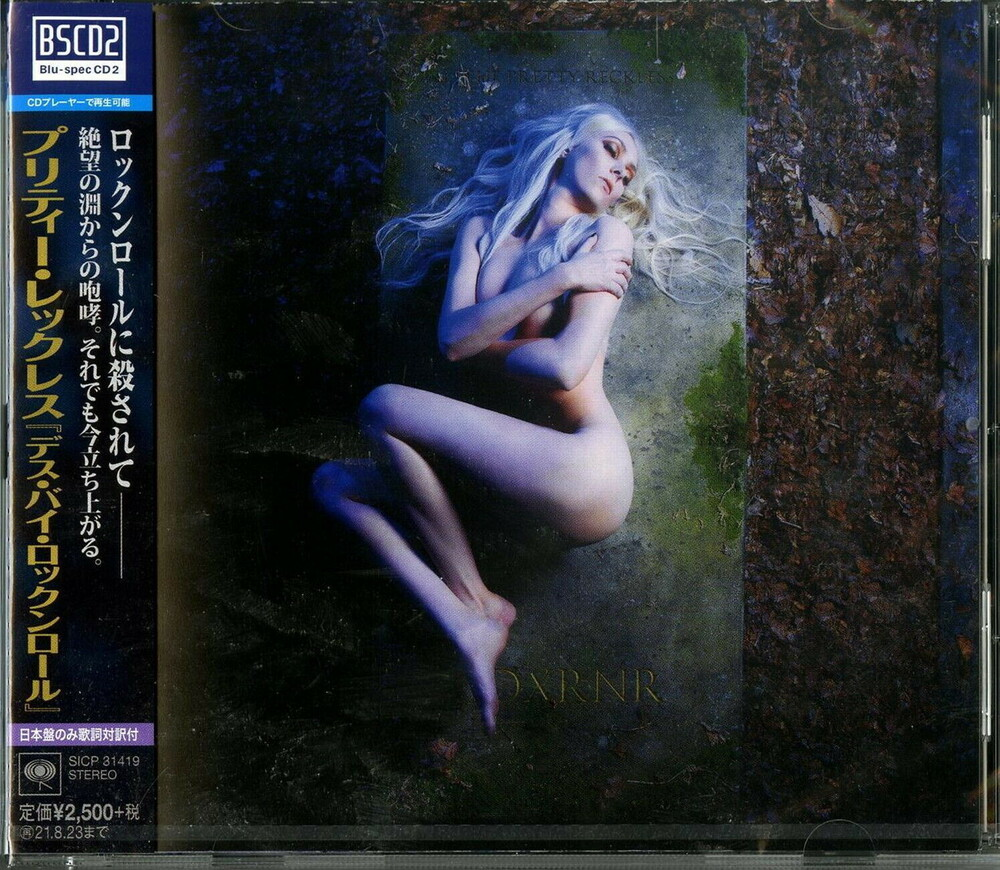 Pretty Reckless - Death By Rock And Roll (Blu-Spec CD2)