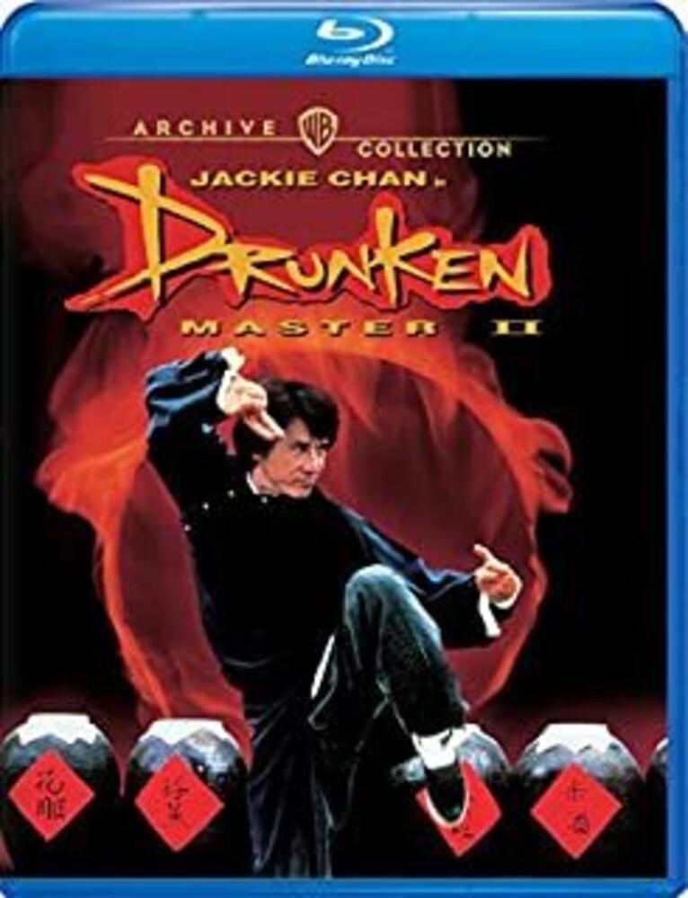 - Drunken Master Ii (1994) / (Full Mod Amar Sub)
