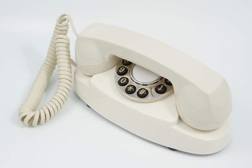 - Gpo Audrey Retro Petite Bedroom Telephone Pb Cream