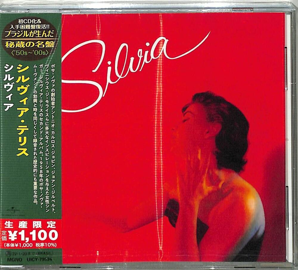 Sylvia Telles - Silvia (Japanese Reissue) (Brazil's Treasured Masterpieces 1950s - 2000s)