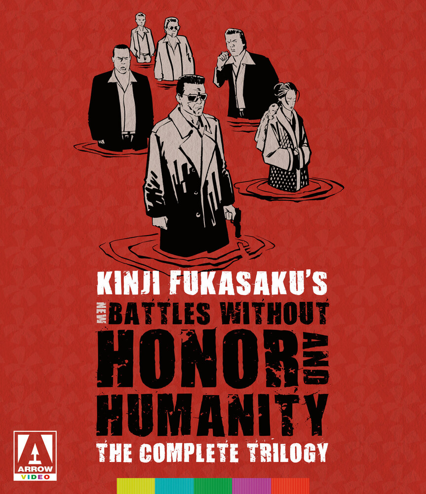 - New Battles Without Honor And Humanity