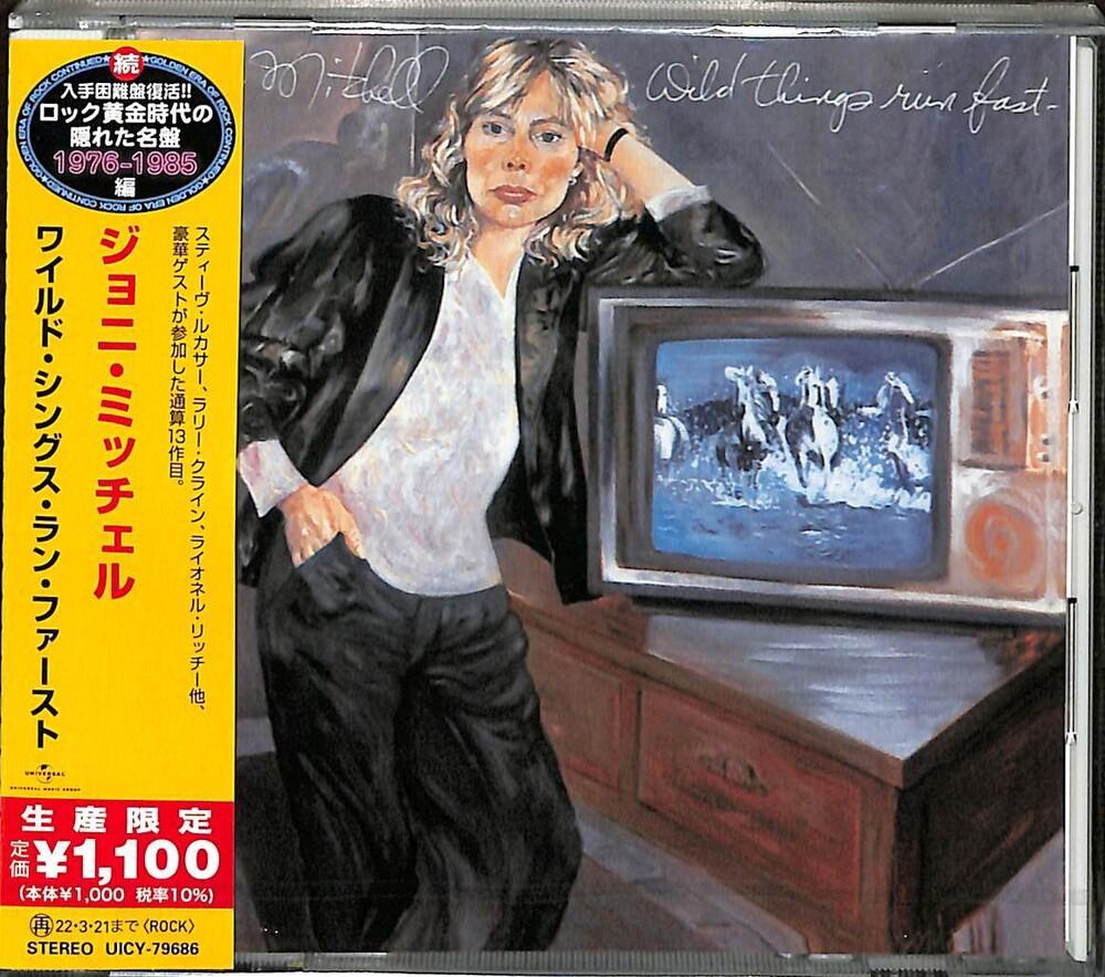 Joni Mitchell - Wild Things Run Fast [Limited Edition] (Jpn)