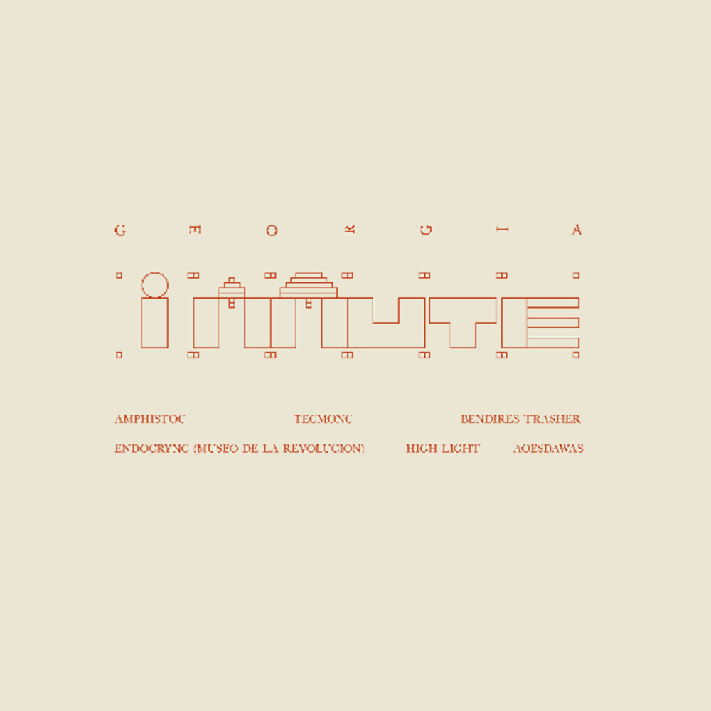 Georgia - Immute [Vinyl]