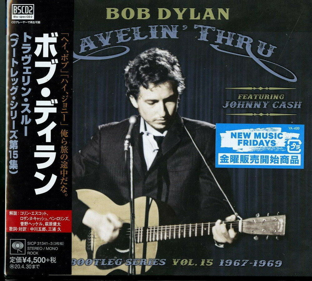 Bob Dylan - Travelin' Thru, 1967 - 1969: The Bootleg Series, Vol. 15 [Import]