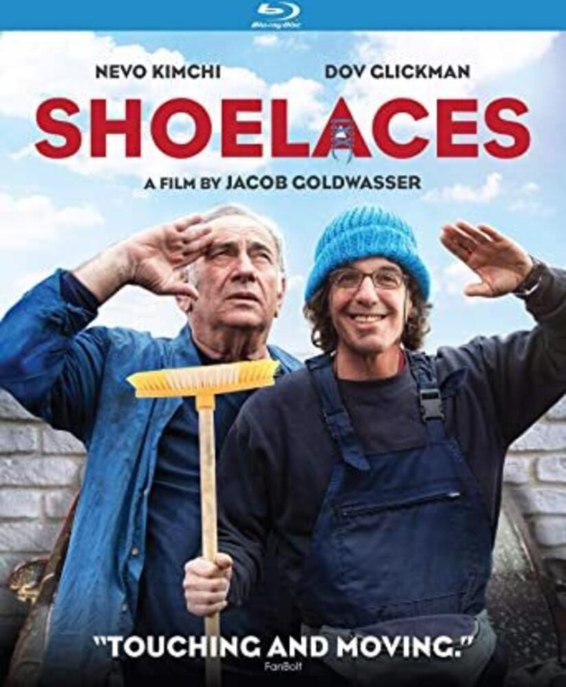 - Shoelaces
