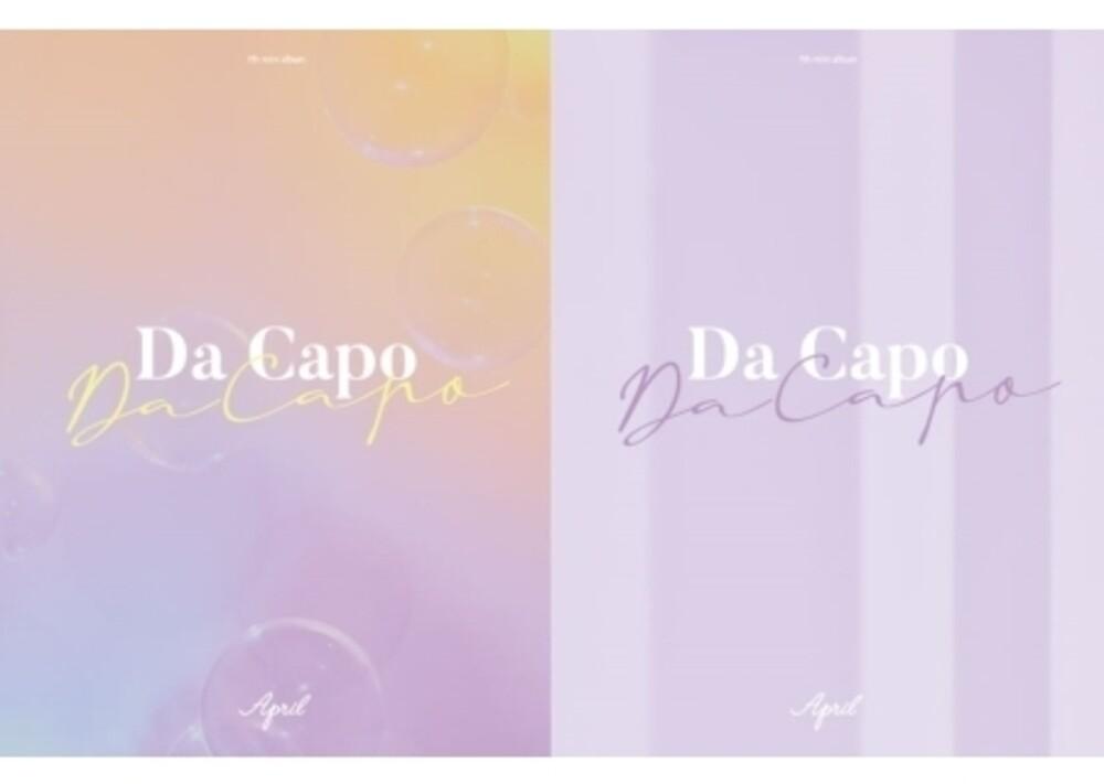 April - Da Capo (Random Cover) (Stic) (Phob) (Phot) (Asia)