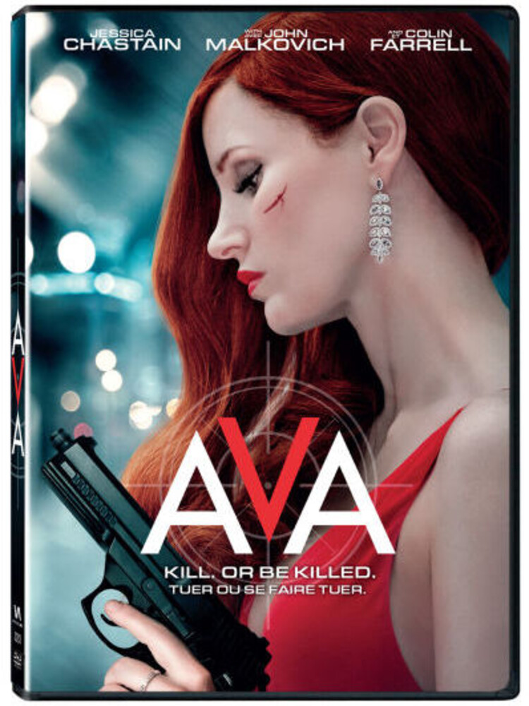 AVA [Movie] - AVA [Import]