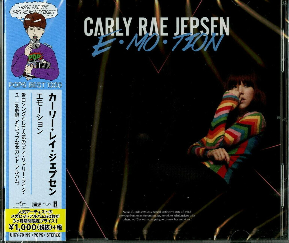 Carly Jepsen Rae - Emotion (Limited) (incl. bonus material)