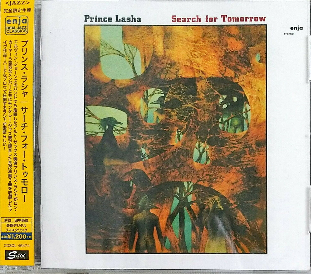 Prince Lasha - Search For Tomorrow [Limited Edition] [Remastered] (Jpn)