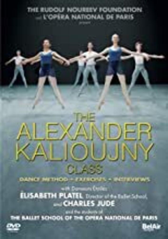Alexander Kalioujny Class / Various - Alexander Kalioujny Class / Various