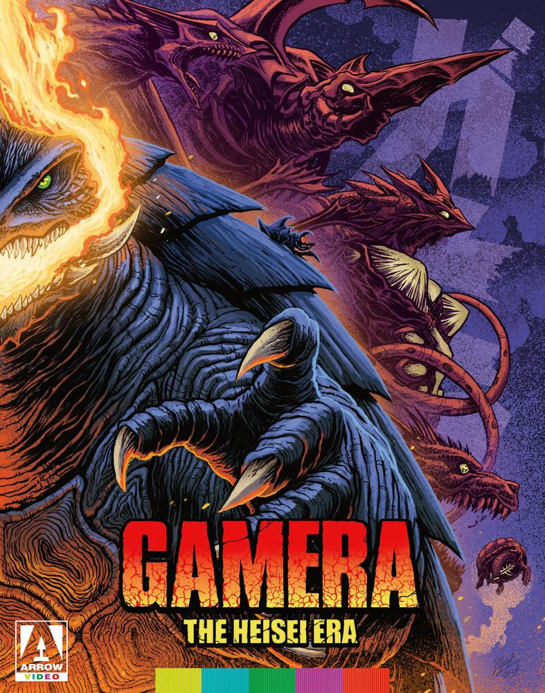 Gamera: The Heisei Era - Gamera: The Heisei Era (4pc) / (Can)