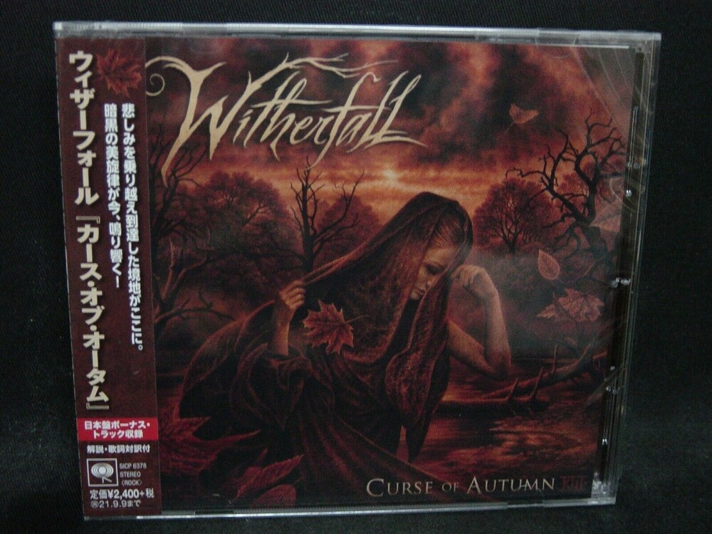 Witherfall - Curse Of Autumn (incl. bonus material