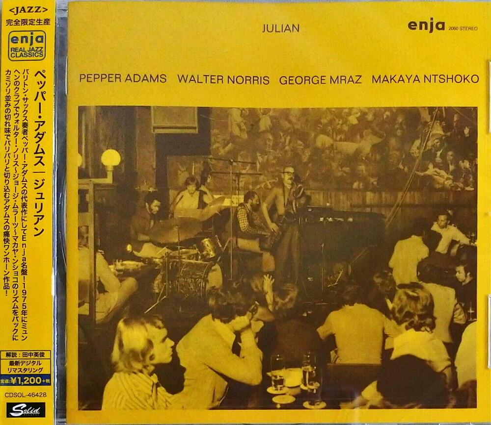 Pepper Adams - Julian [Reissue] (Jpn)
