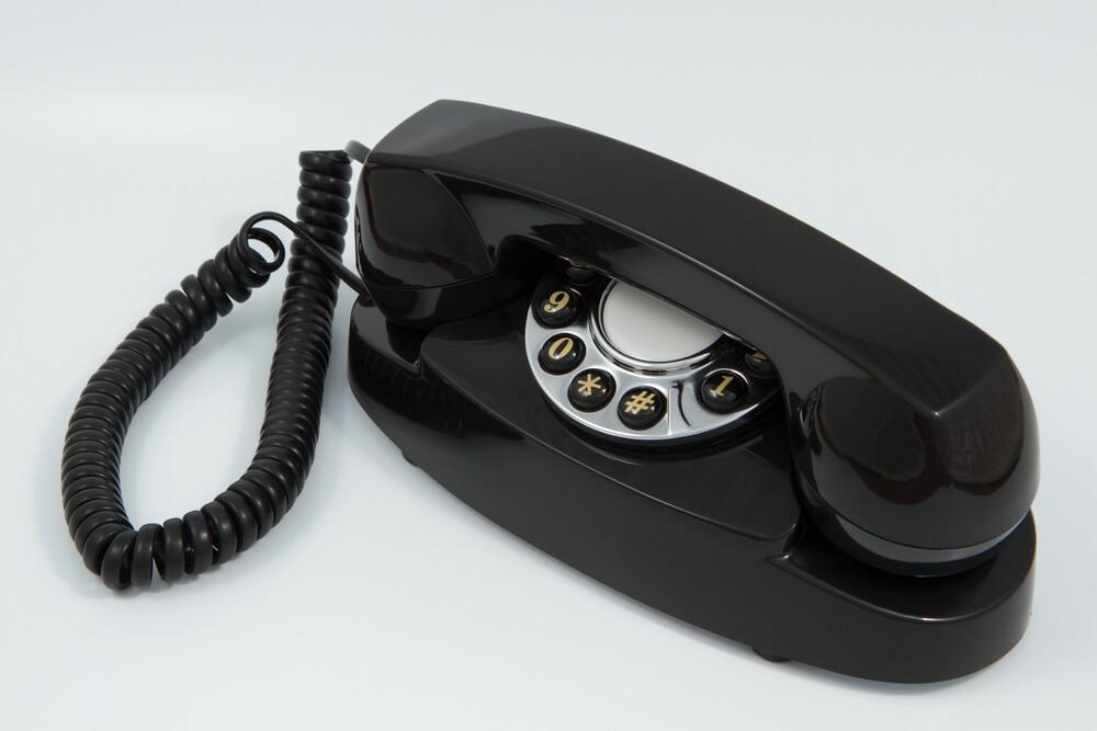 - Gpo Audrey Retro Petite Bedroom Telephone Pb Black
