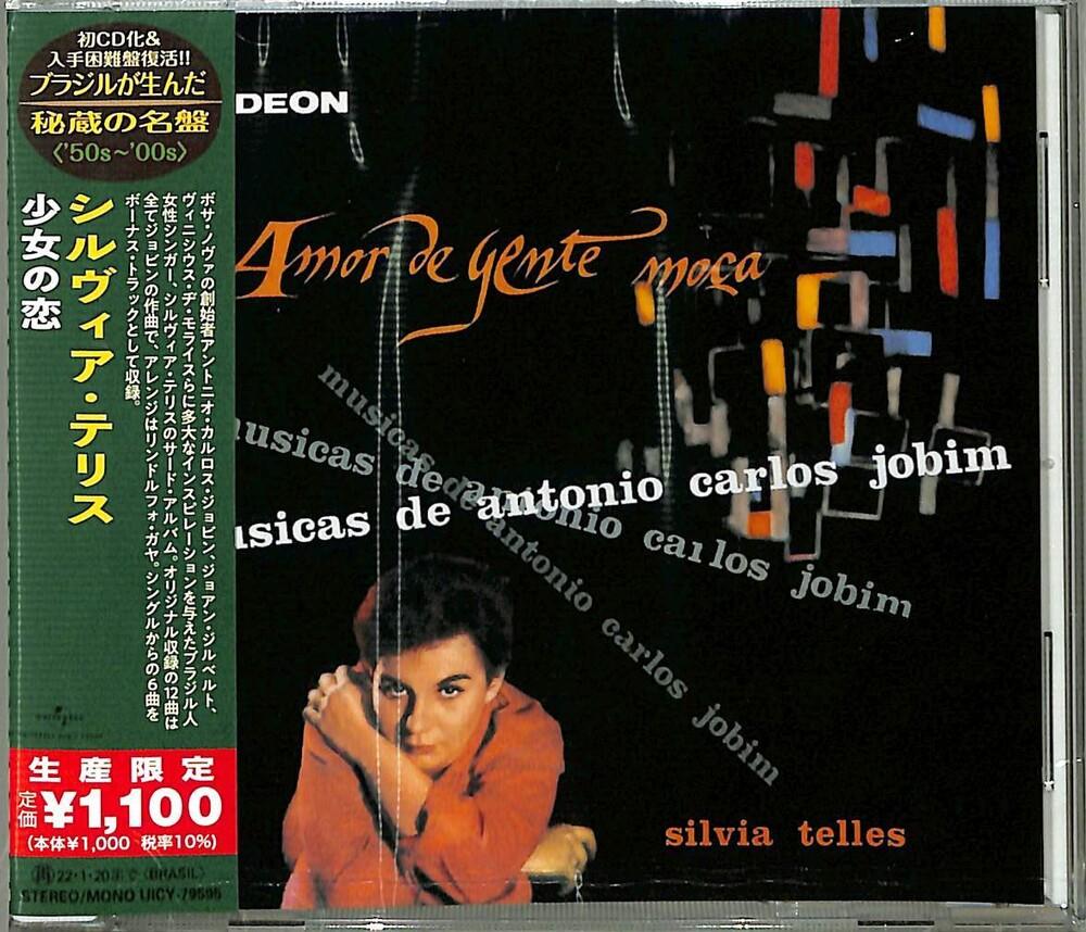 Sylvia Telles - Amor De Gente Moca (Japanese Reissue) (Brazil's Treasured Masterpieces 1950s - 2000s)