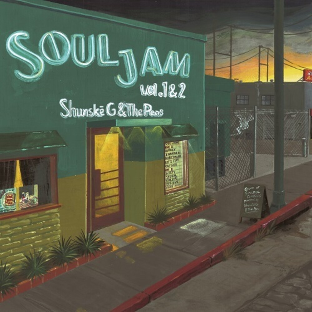 Shunske G & The Peas - Soul Jam Vol.1&2 (10in) (Ep) [Limited Edition]