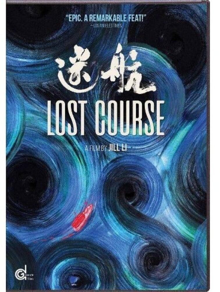 Lost Course - Lost Course