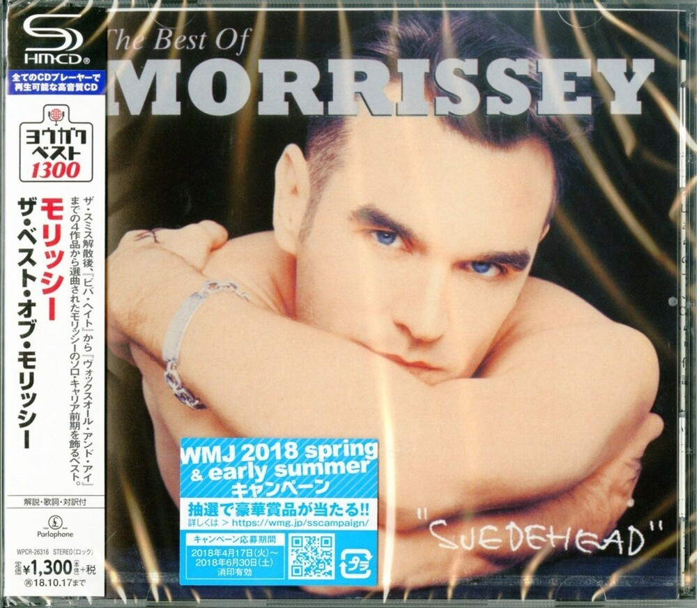 Morrissey - The Best Of [Import]