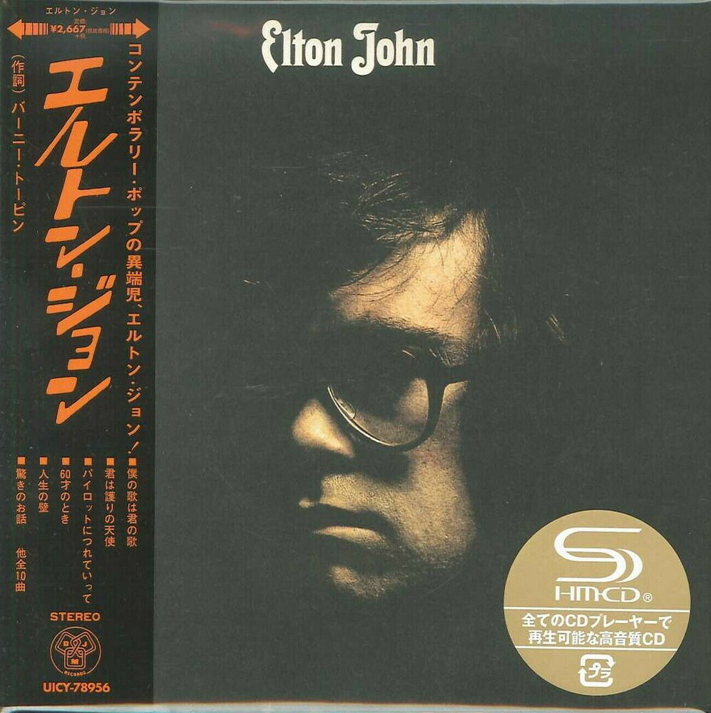 Elton John - Elton John [Import Limited Edition]