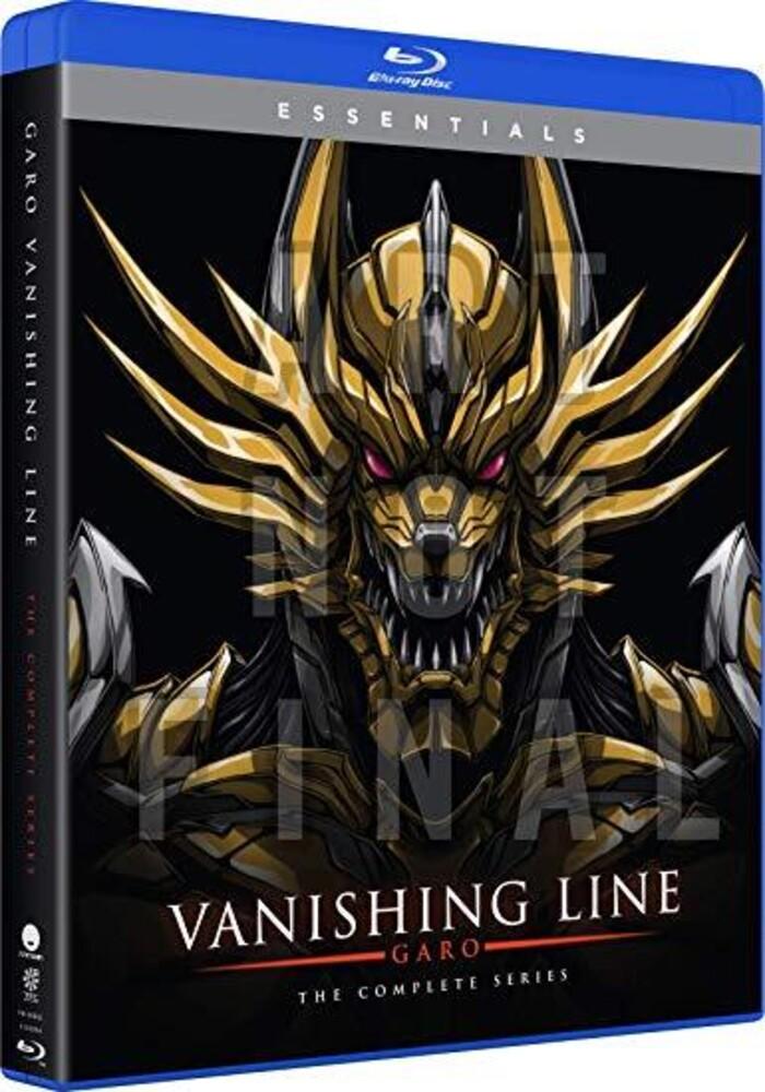 Garo - Vanishing Line: Season One - Comp Series - Garo - Vanishing Line: Season One - The Complete Series