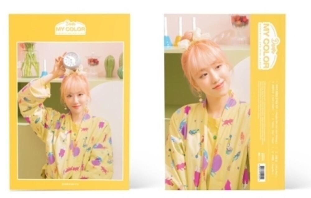 Boramiyu - Dear My Color [With Booklet] (Asia)