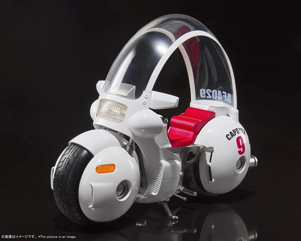 Tamashii Nations - Dragon Ball - Bulma's Motorcycle - Hoipoi Capsule No. 9, BandaiTamashii Nations S.H. Figuarts
