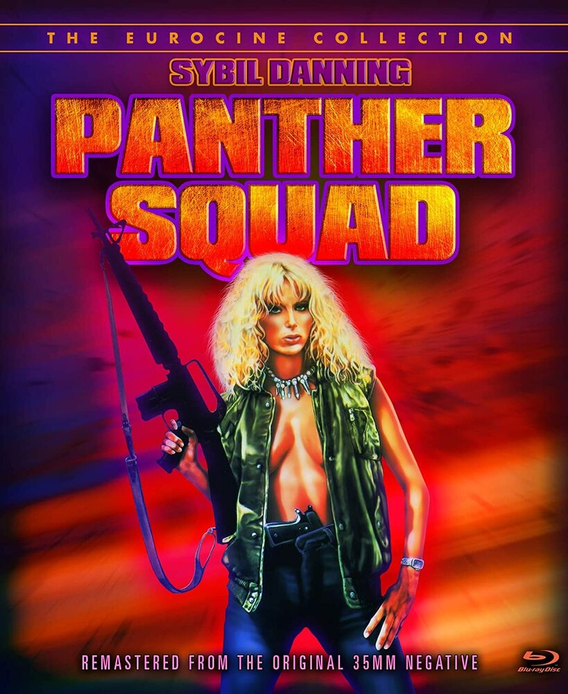 - Panther Squad