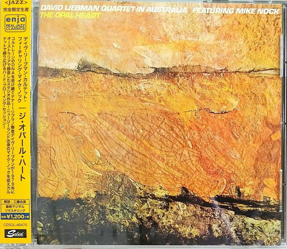 Dave Liebman - Opearl Heart [Limited Edition] [Remastered] (Jpn)