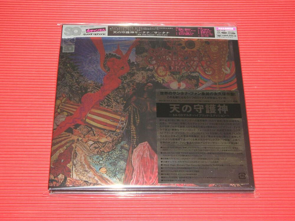 Santana - Abraxas (Hybrid-SACD) [Import]